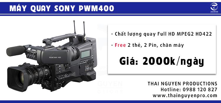 TTB_PMW400